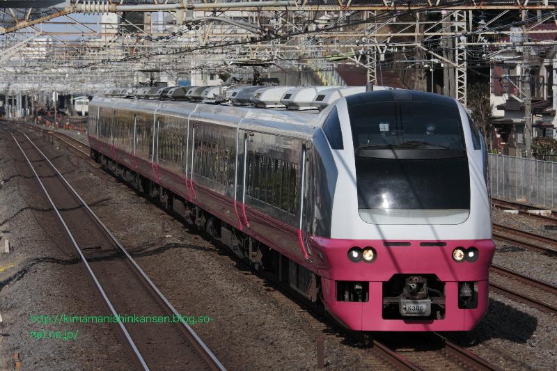 https://kimamanishinkansen.c.blog.ss-blog.jp/_images/blog/_e4a/kimamanishinkansen/IMG_3608_1.jpg